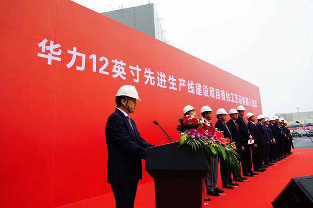 【集成电路】未来月产能4万片 华力12英寸先进生产线首台工艺设备搬入