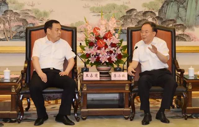 国家集成电路产业投资基金股份有限公司董事长王占甫,华芯投资管理