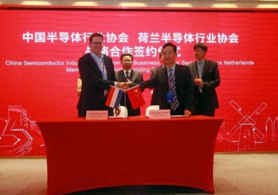 中荷半导体行业协会签署战略合作框架协议