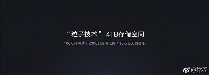 坚果R1的1TB将被打破 联想Z5手机存储空间有4TB