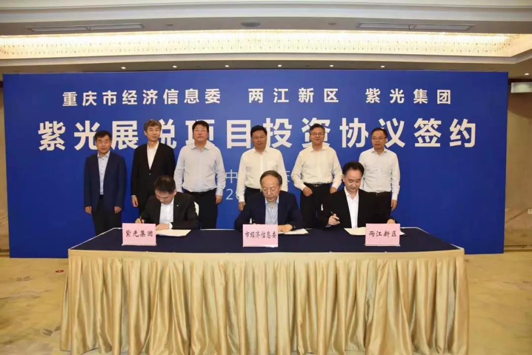 紫光集团新任联席总裁刁石京首次公开亮相