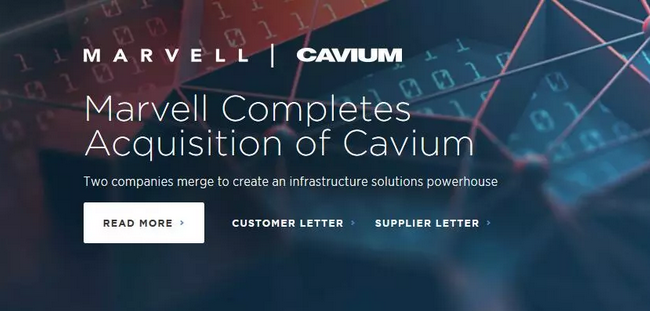 Marvell正式完成对Cavium的并购
