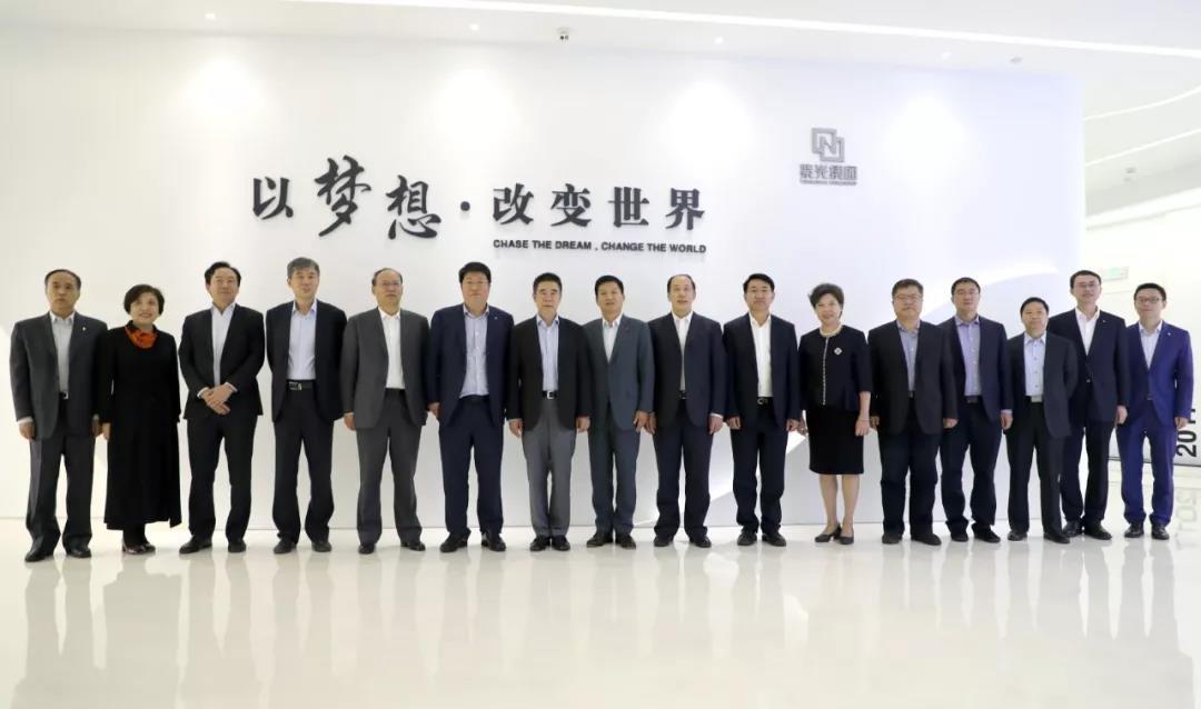 500亿支持集成电路业务发展 紫光集团与建行签署战略合作协议