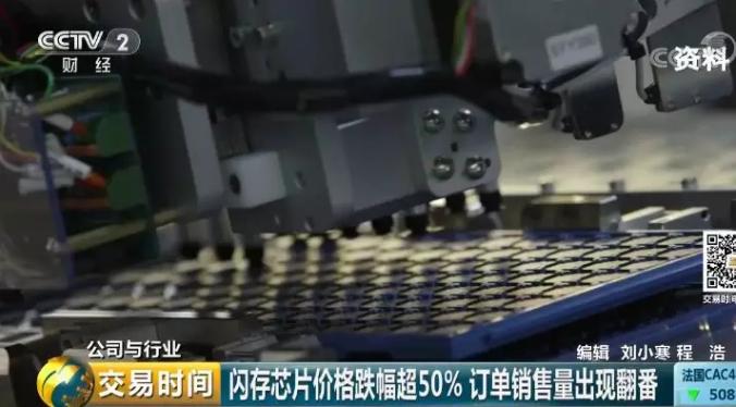 闪存芯片价格跌幅超50% 一个570亿美元大机会曝光了
