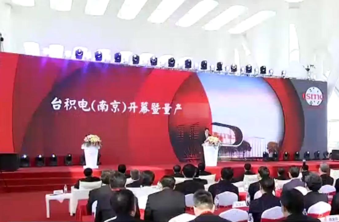 台积电南京厂月产能已达1万片 改写南京IC产业发展态势