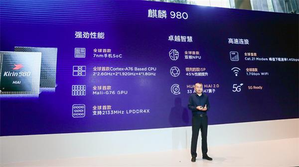 麒麟给力 华为海思将超越联发科成亚洲最大芯片设计公司