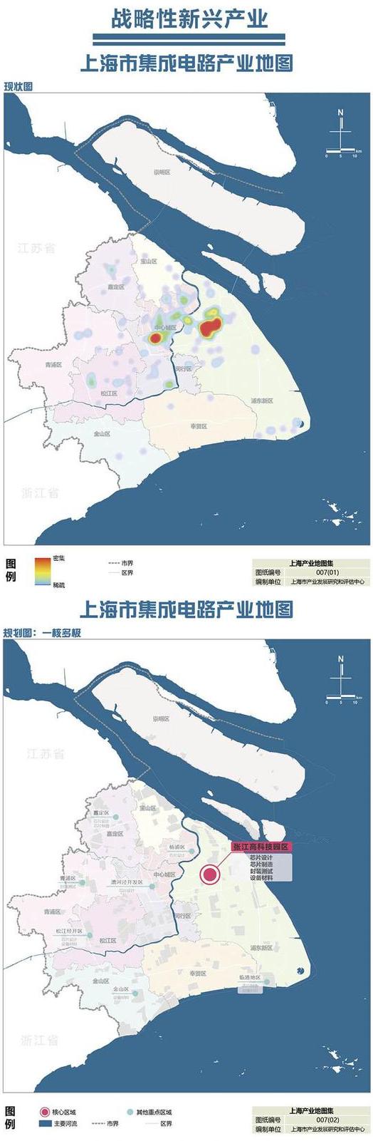 上海未来集成电路产业如何布局?《产业地图》有规划