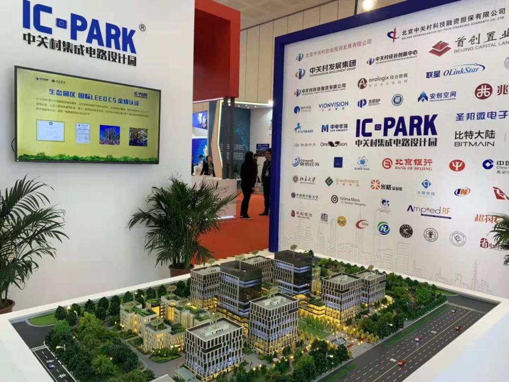 中国IC设计业超常规快速发展完全可预期